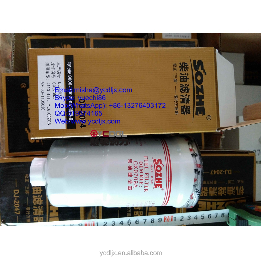hight resolution of 6 7 diesel fuel filters