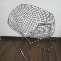 Diamond Chair Replica Steel Furniture Bertoia Wire Chrome Living Room Leisure