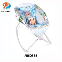 Vibrating Chair Baby Elastic Plastic Covers Sleeper 2018 New Model Rocking Crib