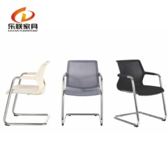 Steel Chair For Office Walmart Desk Chairs Guest Waiting Room Stainless Mesh Back Visitor