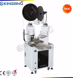 wire harness machine wire harness machine suppliers and manufacturers at alibaba com [ 1000 x 1000 Pixel ]