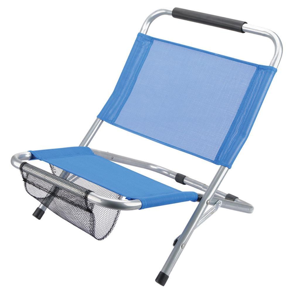 Portable Beach Chair Cheap Foldable Portable Beach Chair Buy Beach Chair Portable Beach Chair Cheap Foldable Portable Beach Chair Product On Alibaba