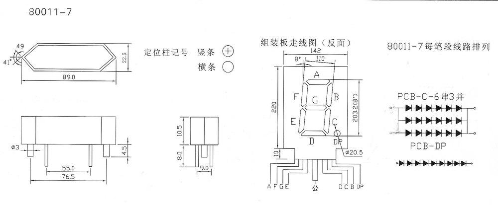 Common Anode Seven Segment Display Pin Diagram