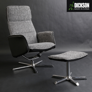 grey material office chair modern arm chairs uk dickson french fabric design functional with footrest