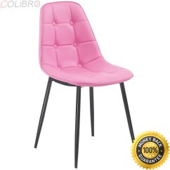 Dining Chairs Set Of 4 Target Diy Folding Chair Covers No Sew Cheap Room Find Deals On Line At Get Quotations Colibrox Pu Leather Armless Metel Leg Tufted Accent