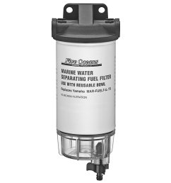 get quotations fuel water separator filter kit w see thru clear bowl head for yamaha engines [ 1500 x 1125 Pixel ]