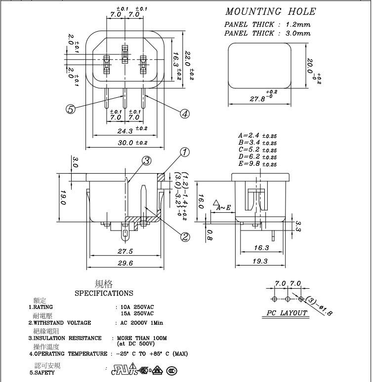 Ul Cul Enec Vde Ccc Jr-101se(pce) Iec 320 C14 Pcb Type