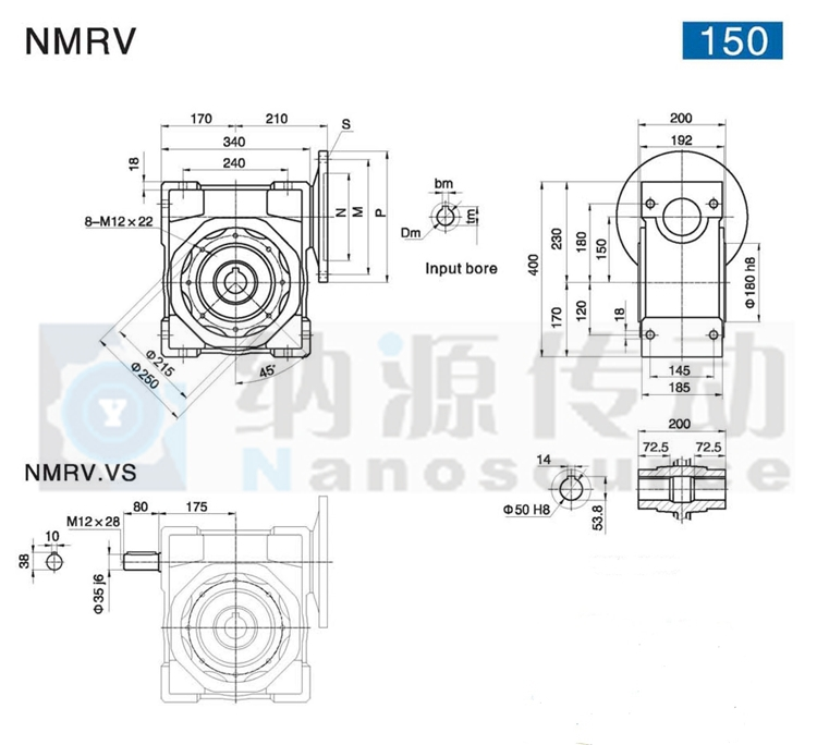 High Precision Nmrv Model Aluminum Housing Transmission