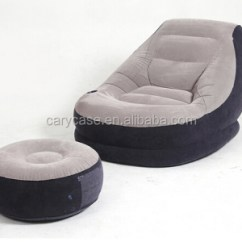 Inflatable Chair Stool How To Cover Office With Fabric Flocking Pvc Rest Bean Bag Air Sofa Set