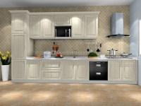 Kitchen Cabinet Door/kitchen Microwave Cabinet Design ...