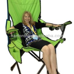 Giant Folding Chair Round Wicker Foldable Large Camping Chairs Buy Big
