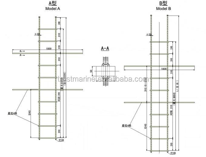 Solas Marine Wooden Pilot Ladder Buy Rope Ladderpilot