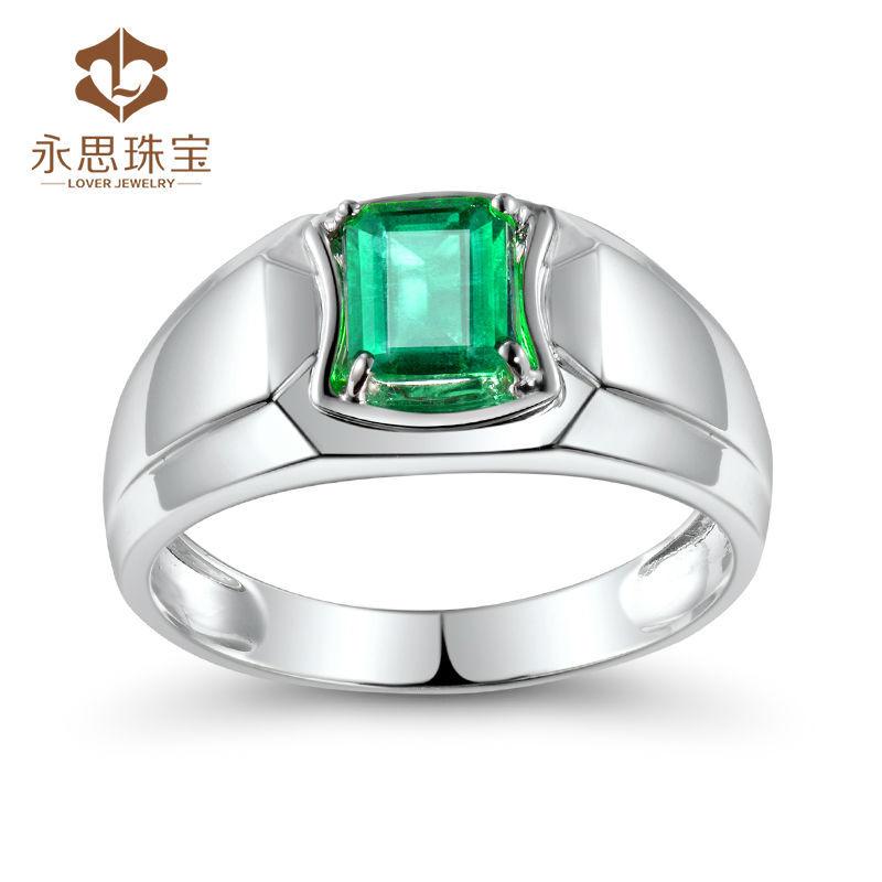 Stauer Jewelry Raw Emerald Necklace