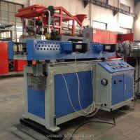 Pvc Flexible Conduit Making Machine;pvc Corrugated ...