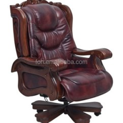 Revolving Chair Tranquil Ease Lift Manual Big Boss With Electric Massage Function Foh A01
