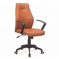 Executive Revolving Chair Specifications Steamer Cushions Office Specification Boss High Back Swivel With Bearing For Sale