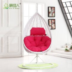 Teardrop Swing Chair Toddler Table And Chairs Walmart Outdoor Patio Resin Wicker Rattan Balcony Water Drop Hanging