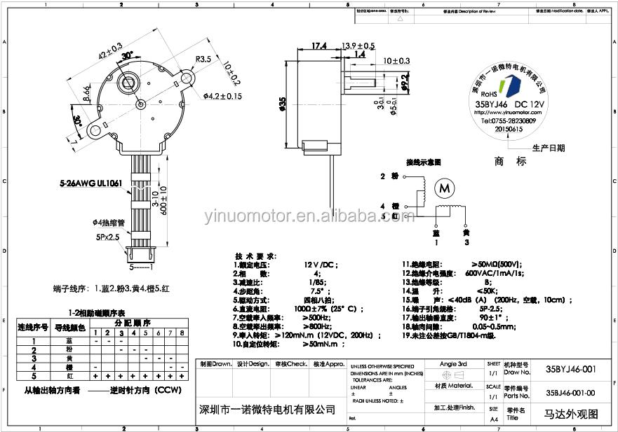 High Torque Planetary Gear Stepper Motor 35byj46 12vdc Low