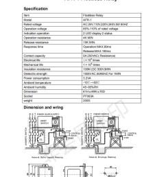 high quality naidian ac220v afr 1 floatless relay [ 793 x 1095 Pixel ]