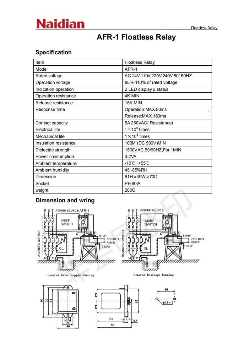 medium resolution of high quality naidian ac220v afr 1 floatless relay
