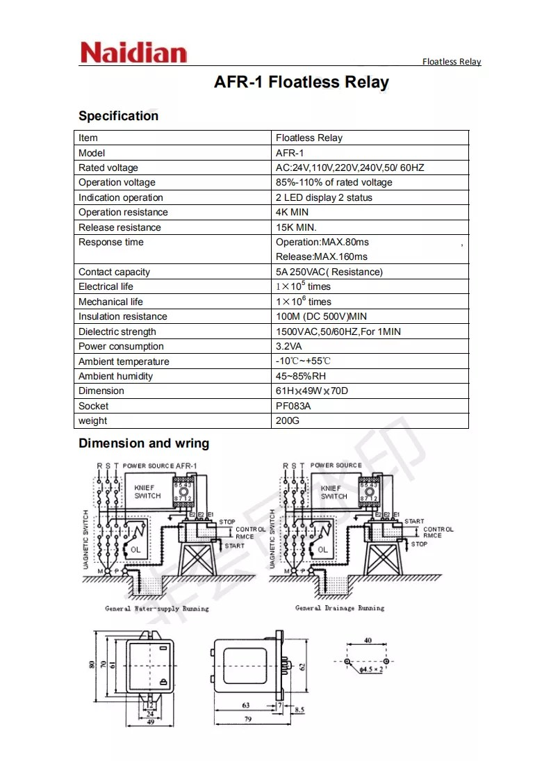 hight resolution of high quality naidian ac220v afr 1 floatless relay
