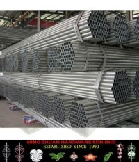 Mild Steel Pipe - Buy Round Steel Pipe Product on Alibaba.com