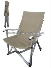 Mini Relax Chair Folding Beach Chair Folding Child Chair ...