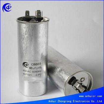 Castor Oil Capacitor 50uf Buy Castor Oil Capacitor 50uf Castor Oil Capacitor 50uf Castor Oil Capacitor 50uf Product On Alibaba Com