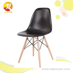 Black Plastic Chair With Wooden Legs Lego Table Storage And Chairs Jx 3633 Fast Shipment Proby New Design Pp Seat Restaurant Dining Cafe Bar Stools