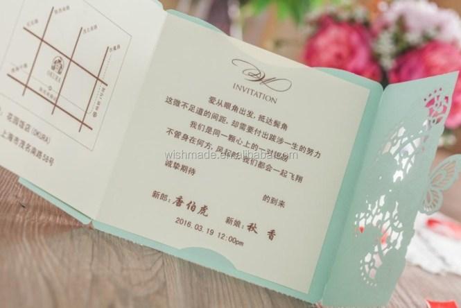 Elegant Lace Wedding Invitation Suite