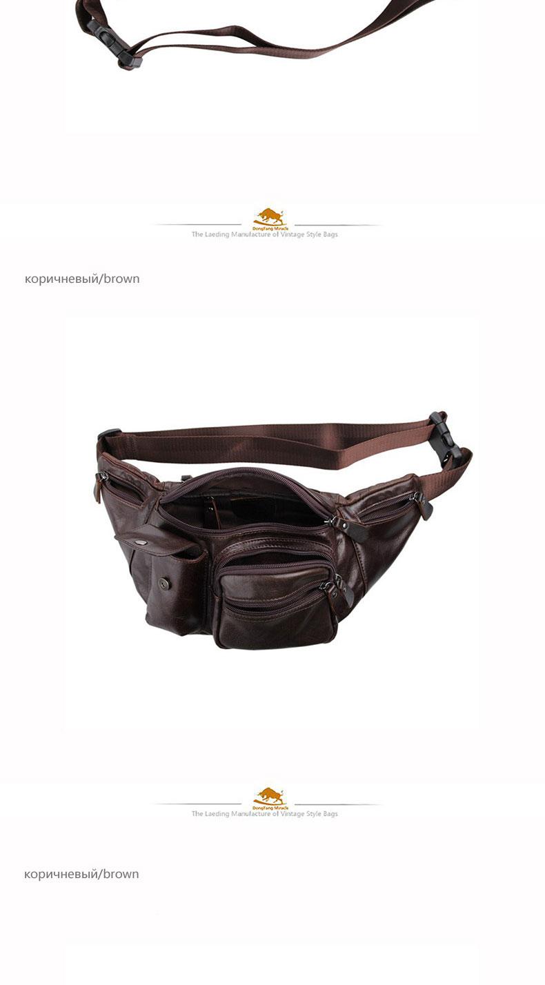 03d96917a Nuevo diseño Cuero auténtico bolso de la cintura de los hombres paquete de  la cintura viajes moda Fanny Pack freeshipping