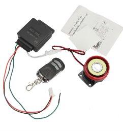 get quotations innoglow motorcycle single way motorized 12v motor bike anti theft remote control cheap alarm wiring diagram  [ 1300 x 1300 Pixel ]