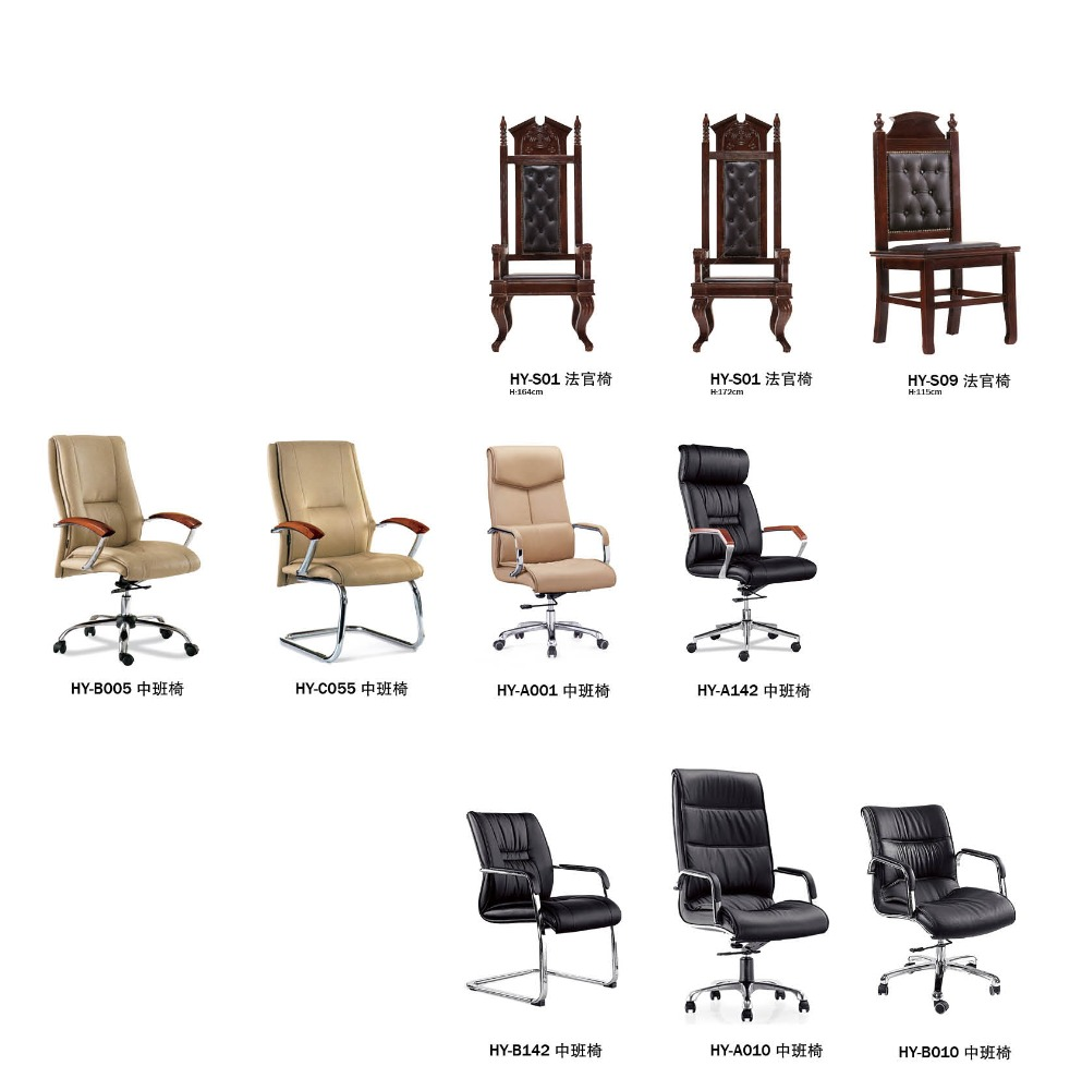revolving chair karachi beach canvas china office manufacturers and suppliers on alibaba com