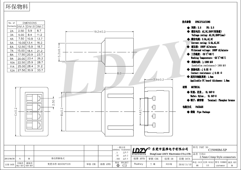 Ul Molex 5102 2.50mm Pitch Alternative 3 Pin Wiring