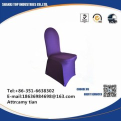 Used Spandex Chair Covers Wedding Chairs For Rent Top Sale Banquet And Wholesale