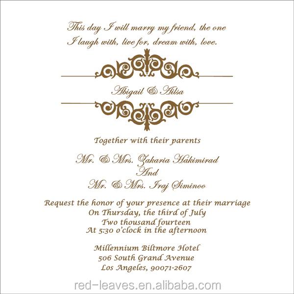 Latest Design Wedding Decorative Laser Cut Pocket Invitation Cards