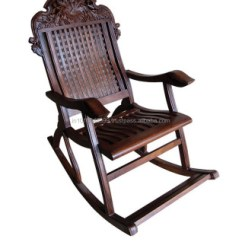 Antique Wooden Rocking Chairs Metal Chaise Lounge Chair Rck0008 Buy Wood Relaxing
