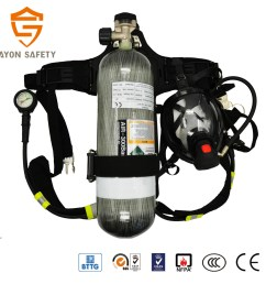self contained breathing apparatus with 6 8l carbon fiber cylinder similar with scott scba [ 1417 x 1417 Pixel ]