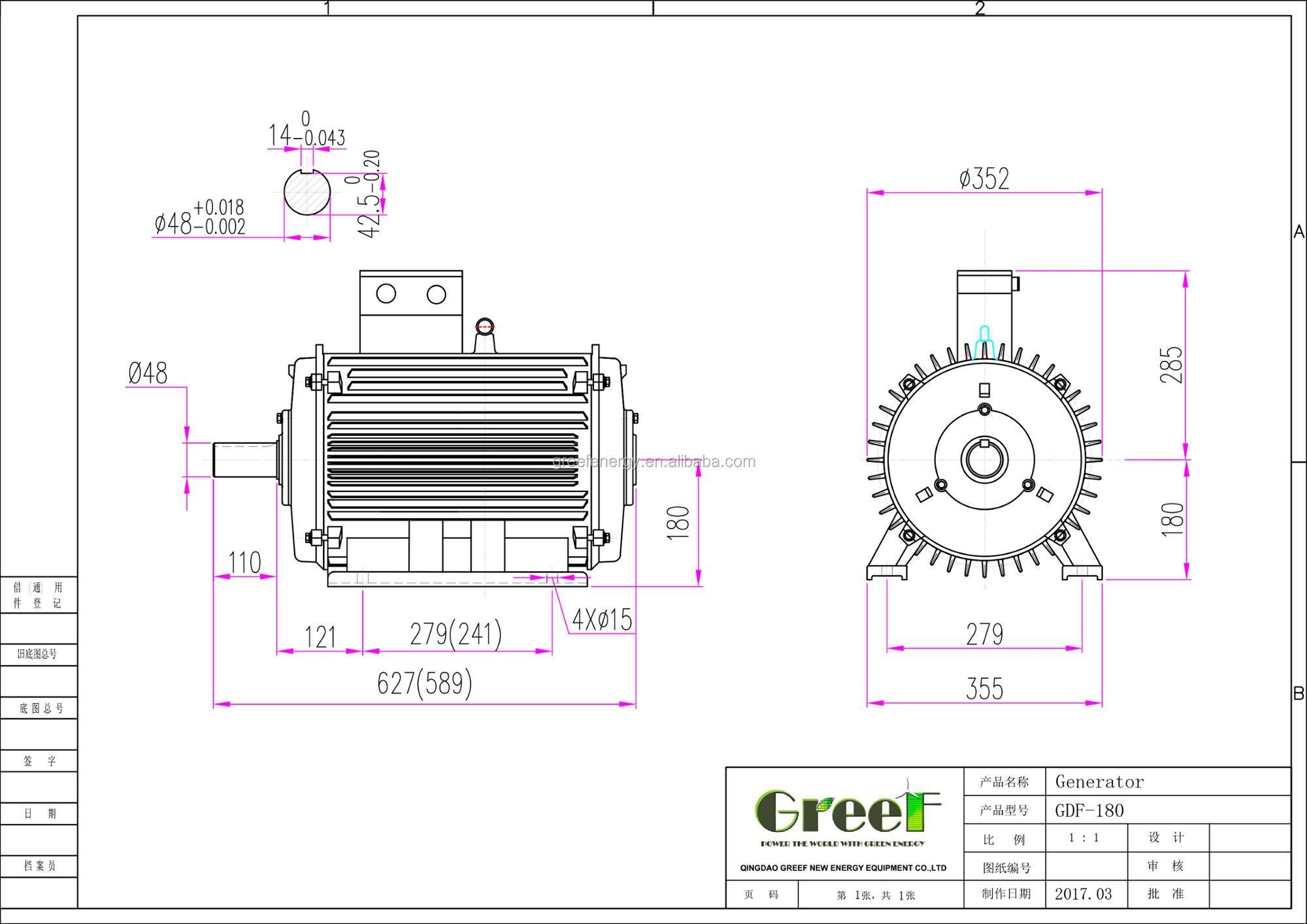Customized 10kw,20kw,30kw,50kw Magnetic Energy Generator