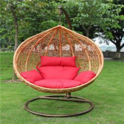 Rattan Wicker Rocking Chair Cushion Pier One Papasan Patio Swings Indoor Outdoor Furniture Swing Garden Nest