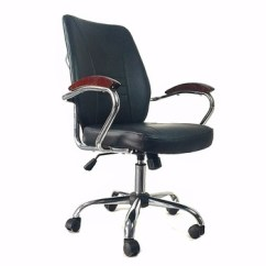 Durable Office Chairs Black And White Chevron Bean Bag Chair Swivel Tilt Adjustable Executive Screw Lift With Headrest Neck Support