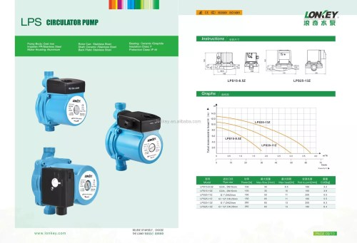 small resolution of low pressure auto circulator pump home boosting hot water pump lps20 13z