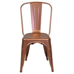 Industrial Bistro Chairs Folding Chair For Office Metal French Single Gold Cafe Ty Bs240