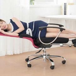Chairs For Sleeping Herman Miller Amazon Lianjiang Ergohuman Office Buy
