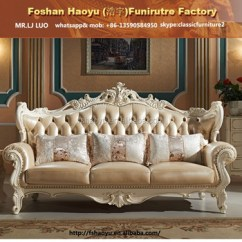 Sofa Classic Sand Table French Country Style Italian Fabric View European
