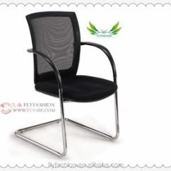 Office Chair Upholstery Fabric Best Chairs Geneva Glider Instructions For Buy