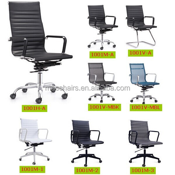 office chair parts best floor school computer moving plastic back