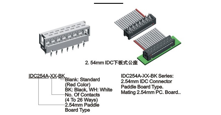 2.00mm Pitch Idc Connector Female To Male Flat Ribbon