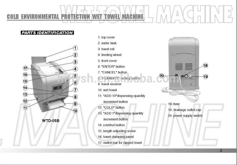 Hf-05b Automatic Wet Towel Dispenser Roll Towel Dispenser