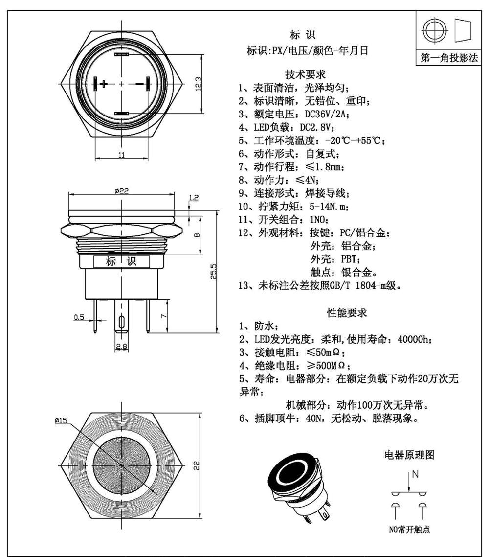 1919 19mm Flat Round Momentary Pin Terminal Ring Lamp